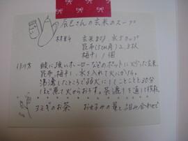 Img_5272